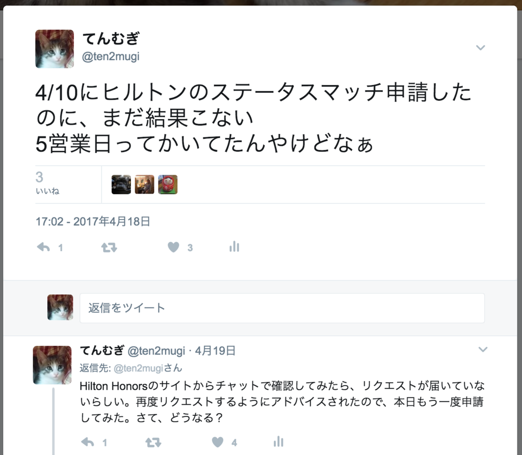 f:id:tenmugi:20170426185617p:plain