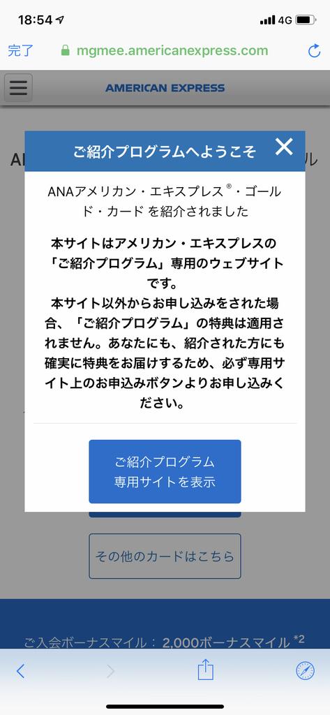 f:id:tenmugi:20190120185553j:plain
